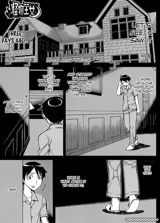 Kaibutsu Oujo 72 Page 1