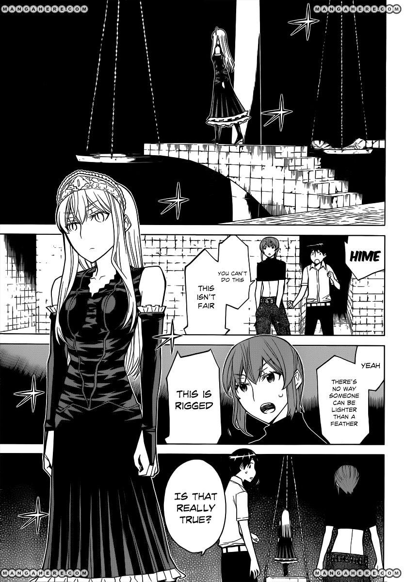 Kaibutsu Oujo 80 Page 4