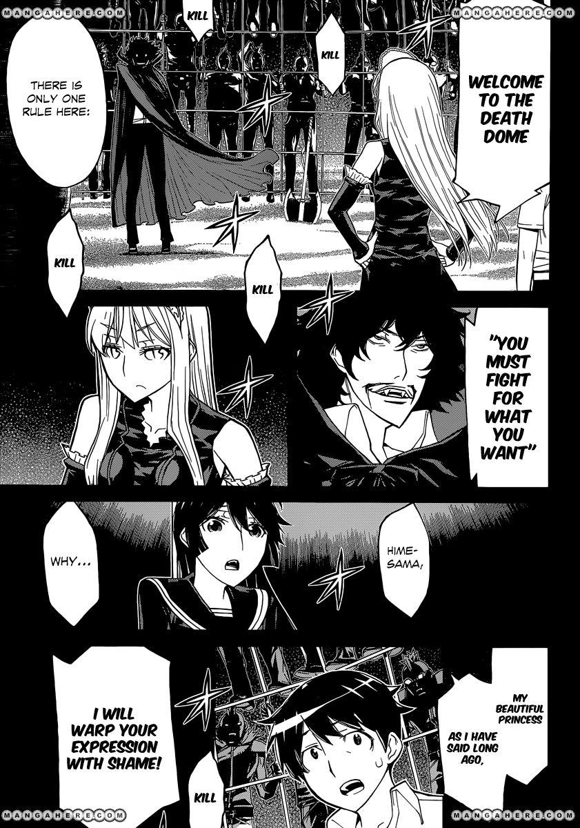 Kaibutsu Oujo 83 Page 2