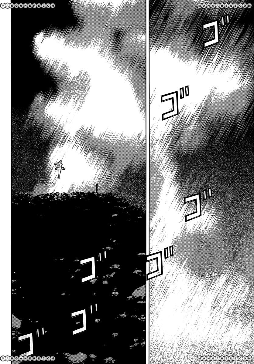 Kaibutsu Oujo 83 Page 19