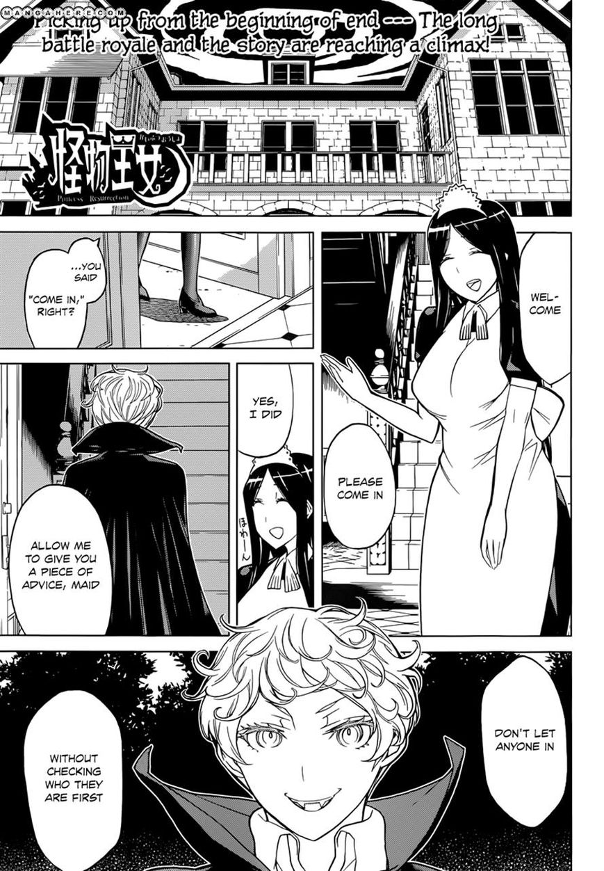 Kaibutsu Oujo 85 Page 1