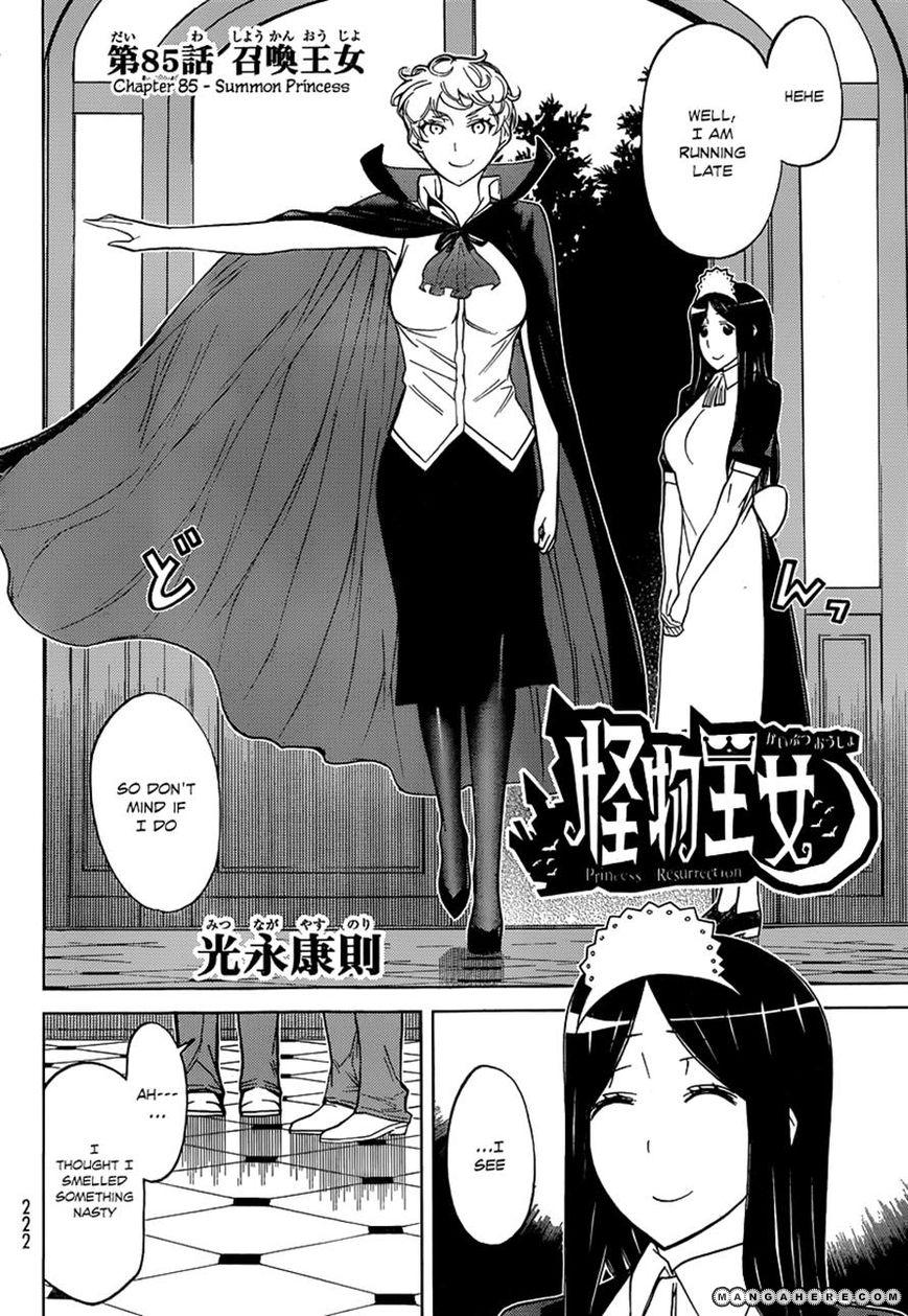 Kaibutsu Oujo 85 Page 2