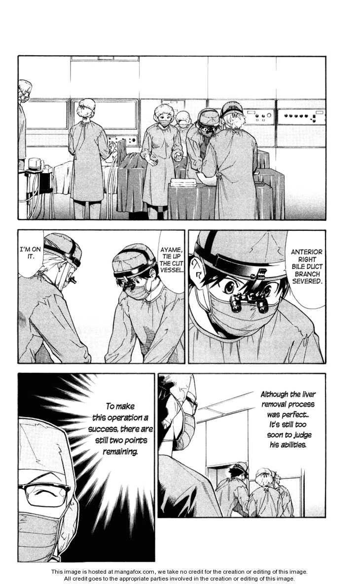 Saijou no Meii 11 Page 2