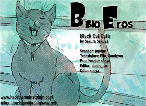 Black Cat Cafe 5 Page 1