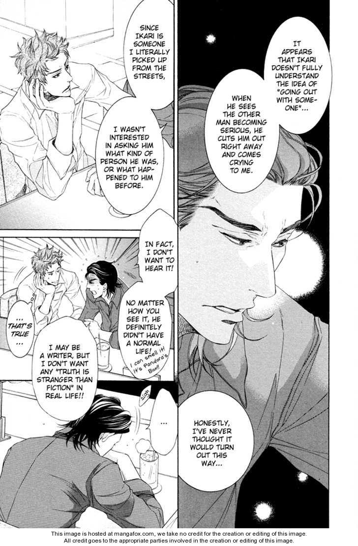 Black Cat Cafe 6 Page 3