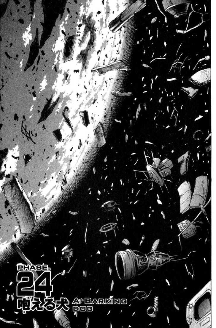 Planetes 24 Page 1