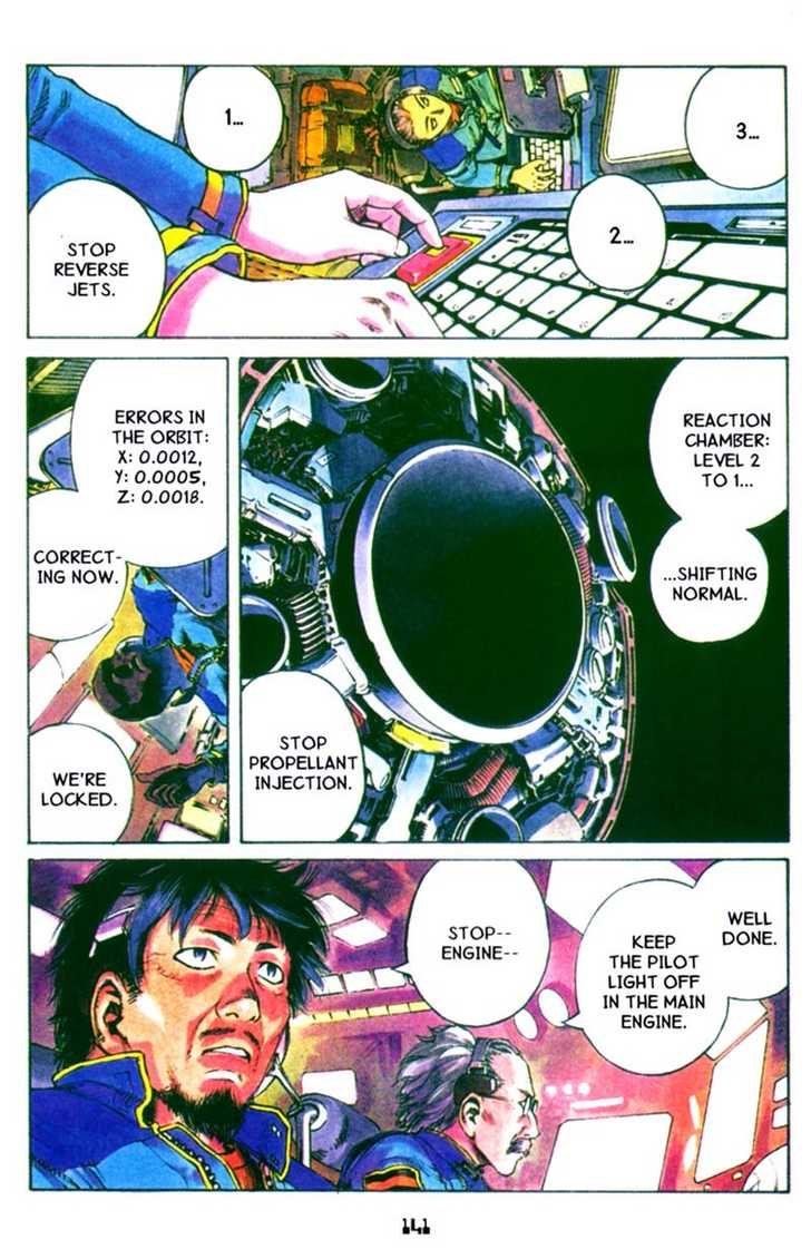 Planetes 26 Page 1