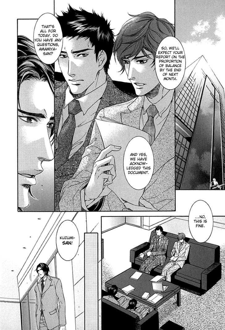Koukyuu no Arika 2 Page 2