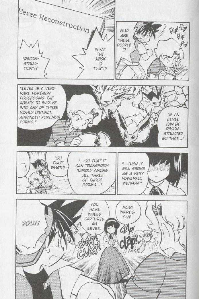 Pokemon Adventures 20 Page 2