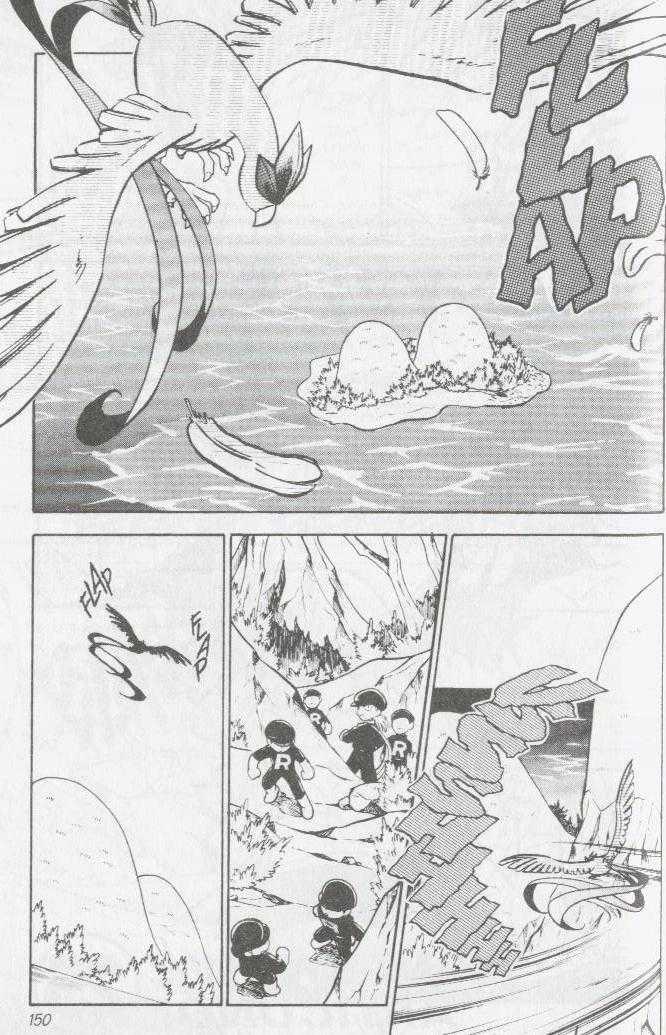 Pokemon Adventures 25 Page 2