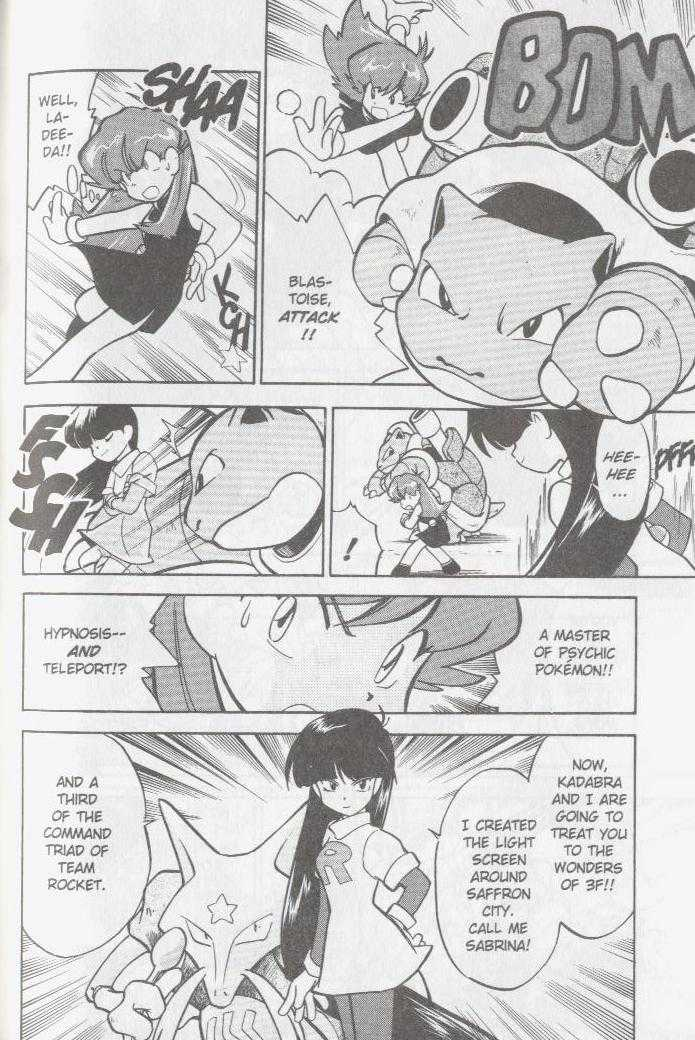 Pokemon Adventures 30 Page 3