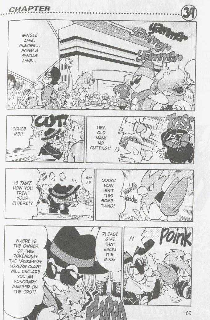 Pokemon Adventures 39 Page 1