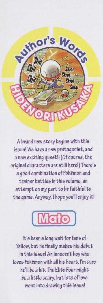 Pokemon Adventures 41 Page 1