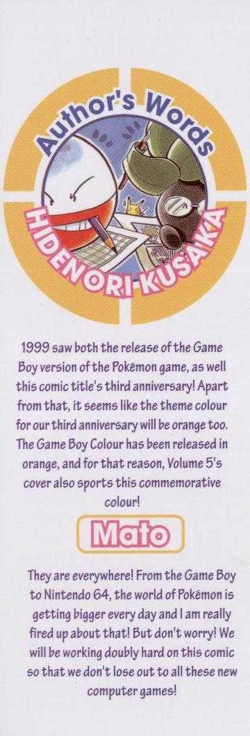 Pokemon Adventures 53 Page 1