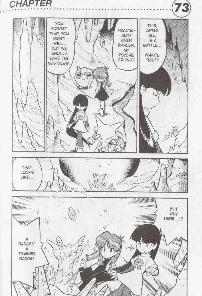 Pokemon Adventures 73 Page 1