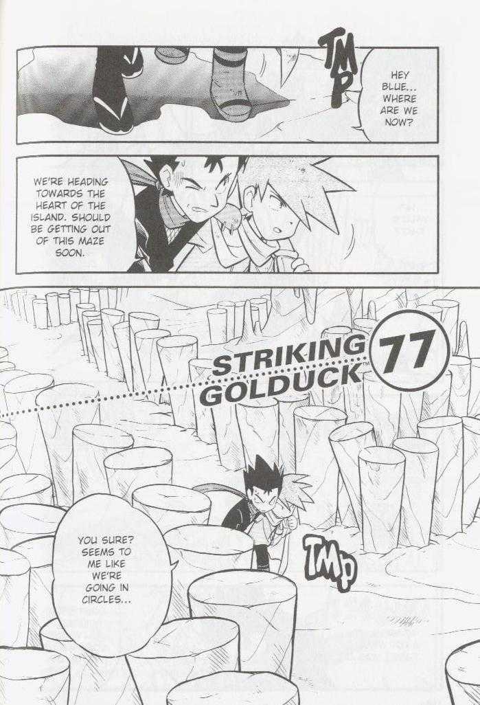 Pokemon Adventures 77 Page 1