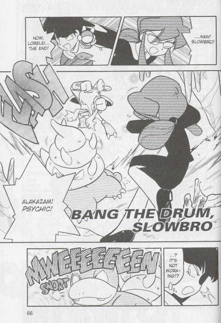 Pokemon Adventures 83 Page 2