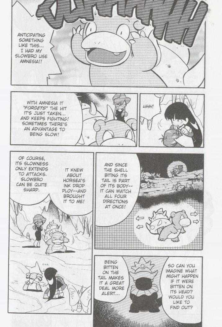 Pokemon Adventures 83 Page 3