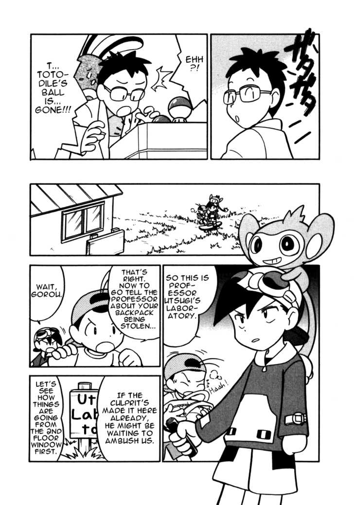 Pokemon Adventures 93 Page 2