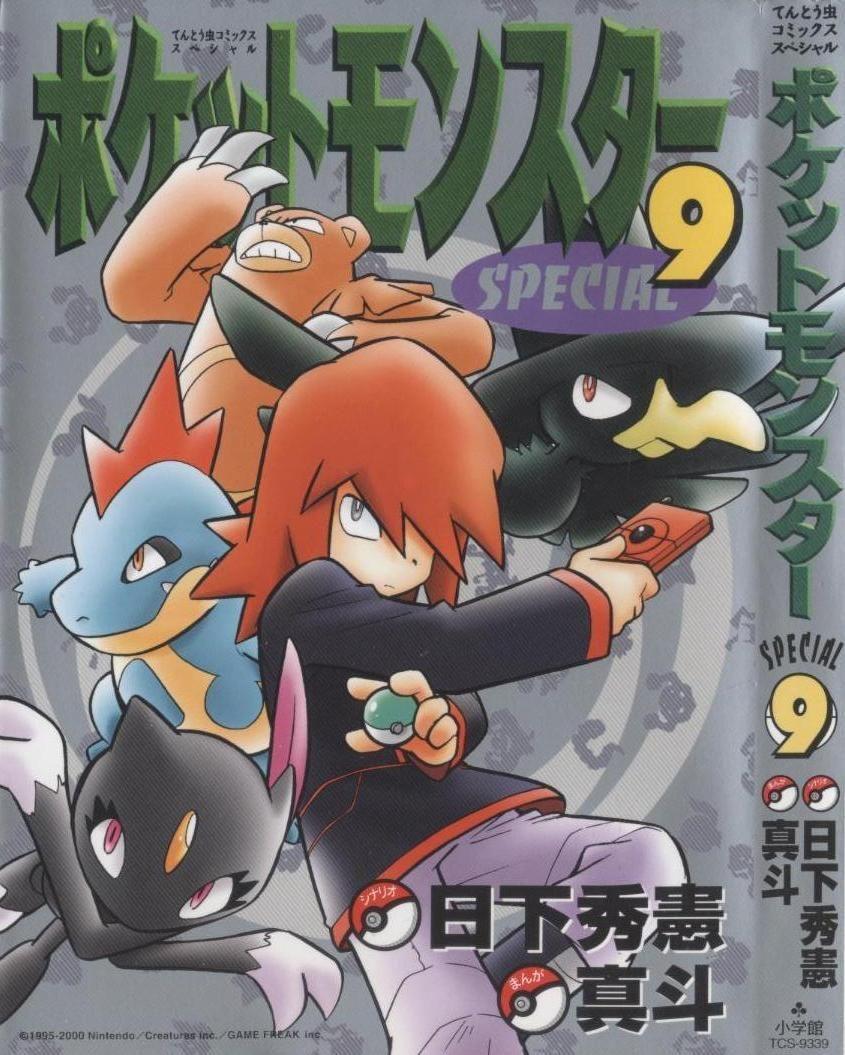 Pokemon Adventures 104 Page 1