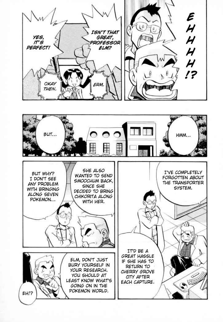 Pokemon Adventures 119 Page 3