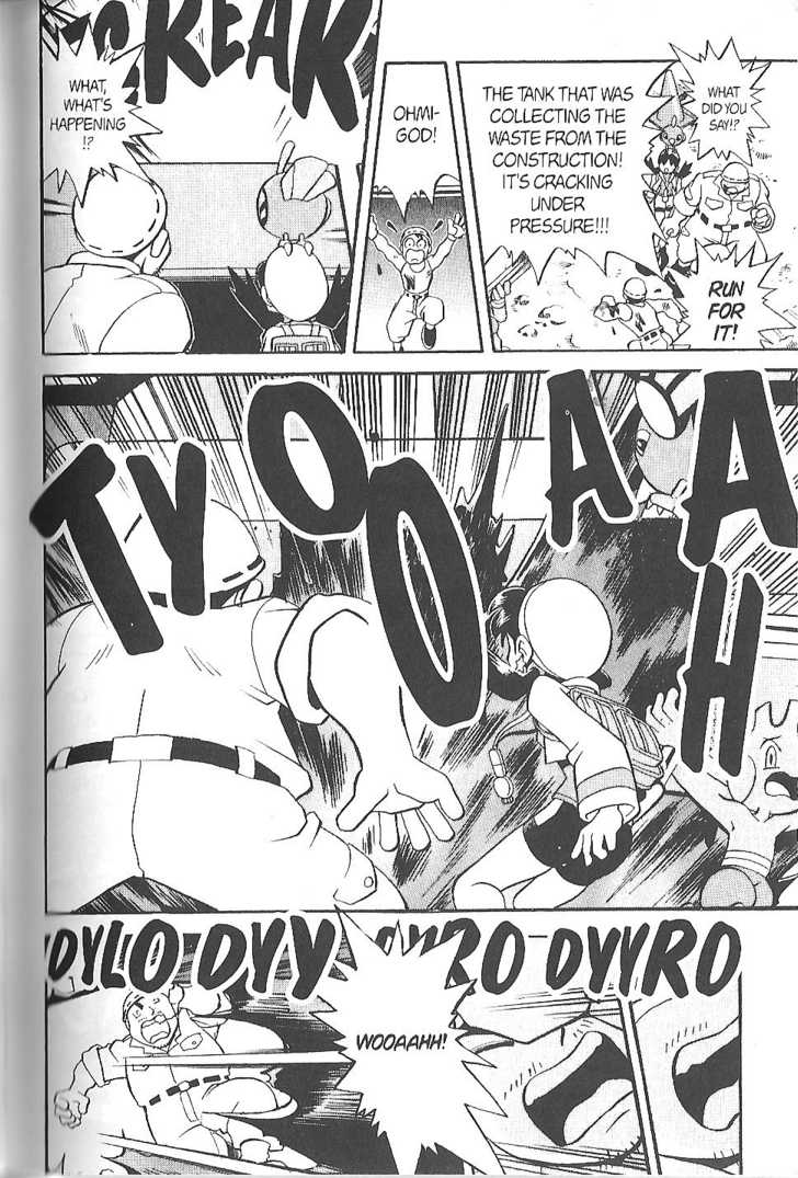 Pokemon Adventures 122 Page 1