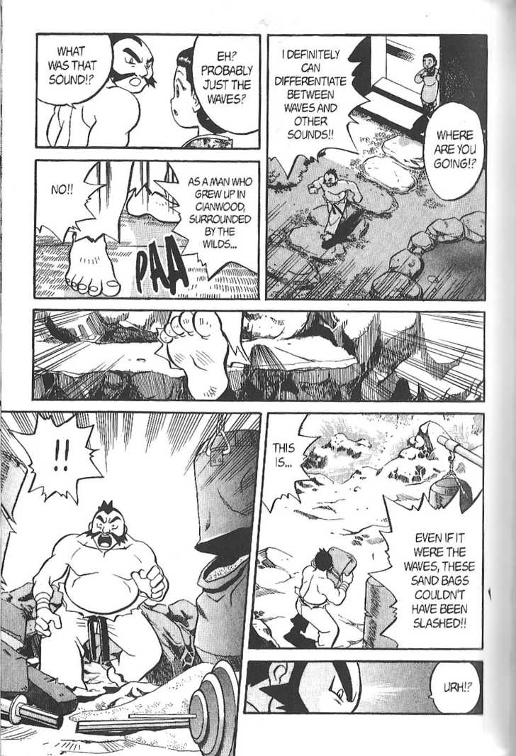 Pokemon Adventures 124 Page 2