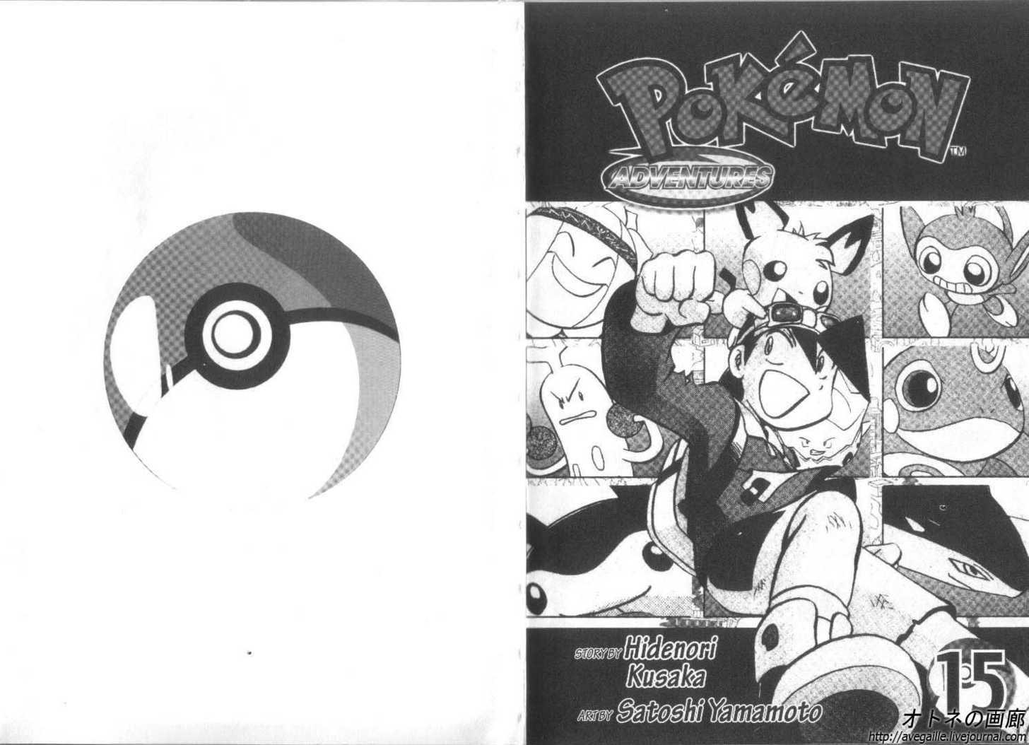 Pokemon Adventures 180 Page 2