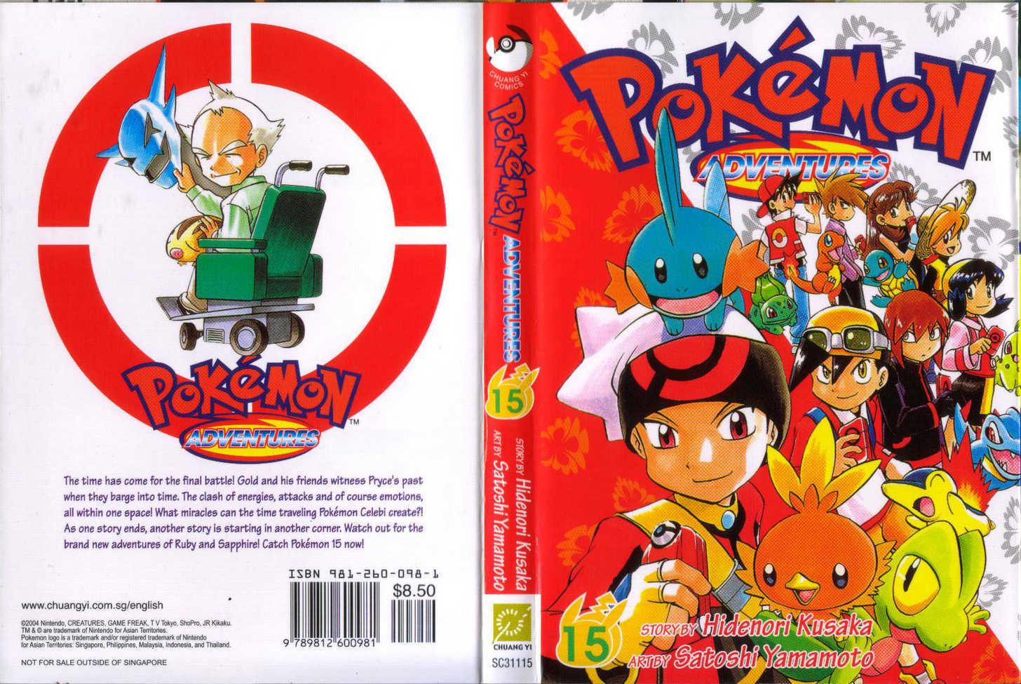 Pokemon Adventures 180 Page 3