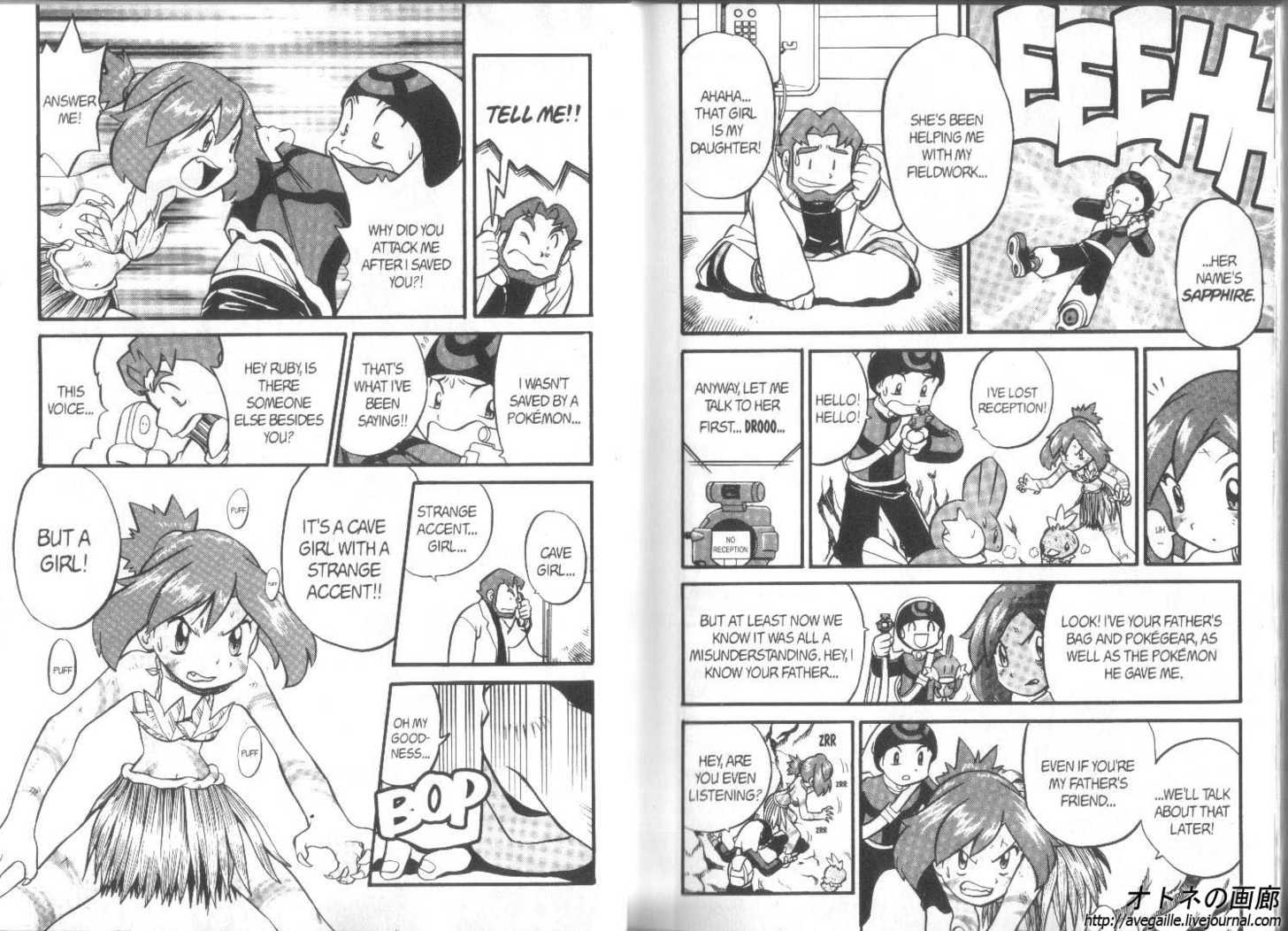 Pokemon Adventures 183.5 Page 1