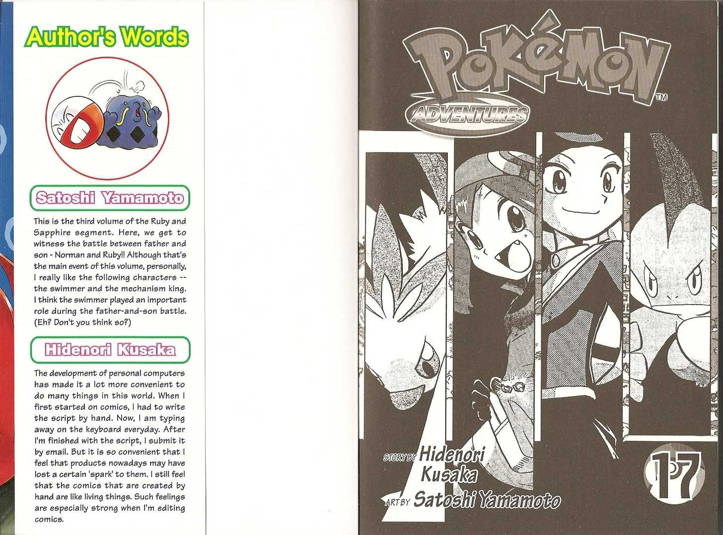 Pokemon Adventures 203 Page 2