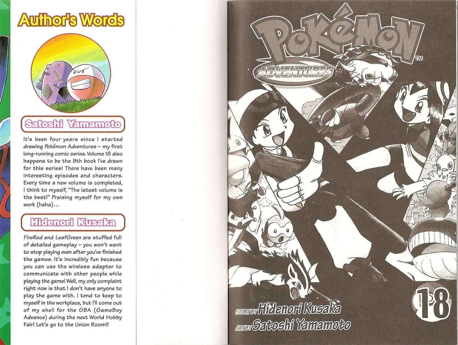Pokemon Adventures 215 Page 2