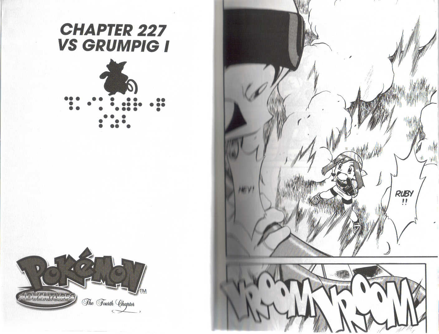 Pokemon Adventures 227 Page 1