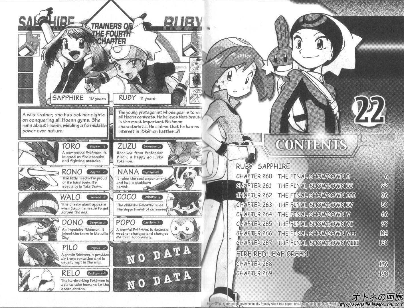 Pokemon Adventures 260 Page 2