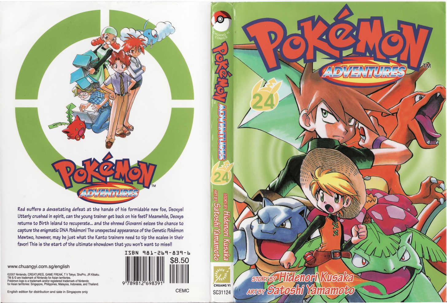 Pokemon Adventures 280 Page 1
