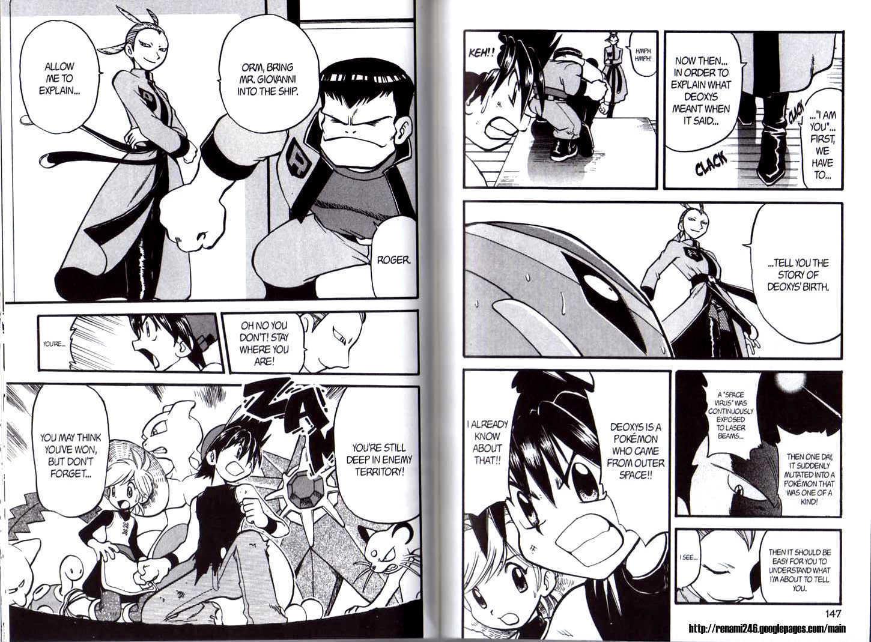 Pokemon Adventures 296 Page 3
