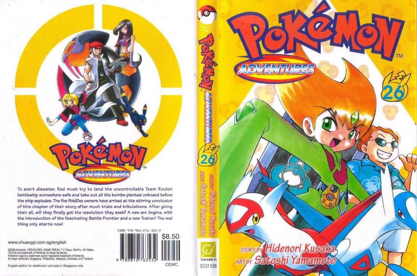 Pokemon Adventures 299 Page 1