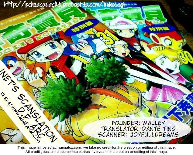 Pokemon Adventures 352 Page 1