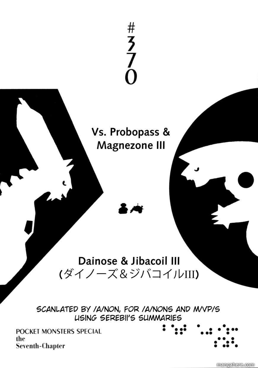 Pokemon Adventures 370 Page 1