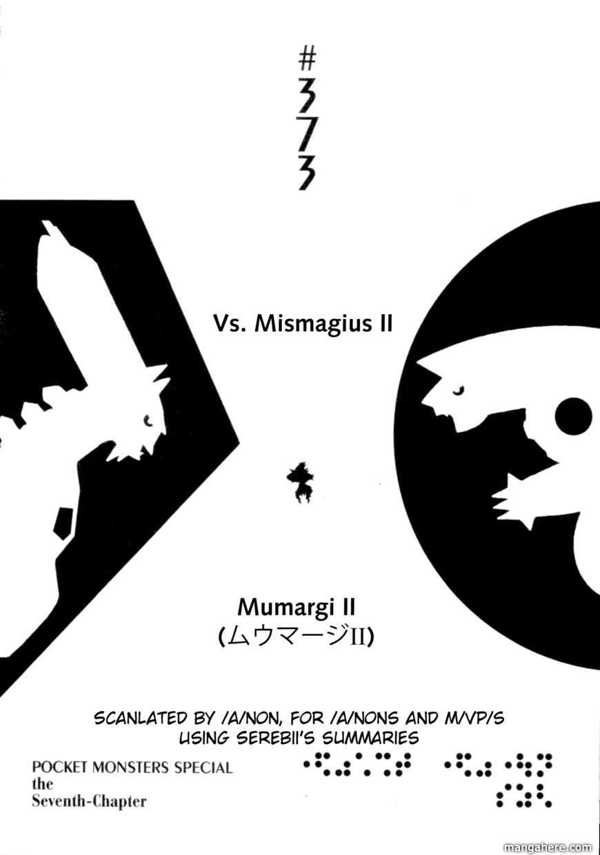 Pokemon Adventures 373 Page 1