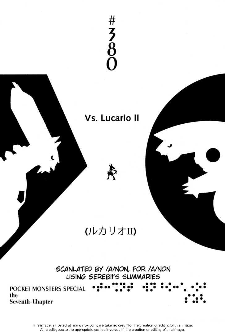 Pokemon Adventures 380 Page 1