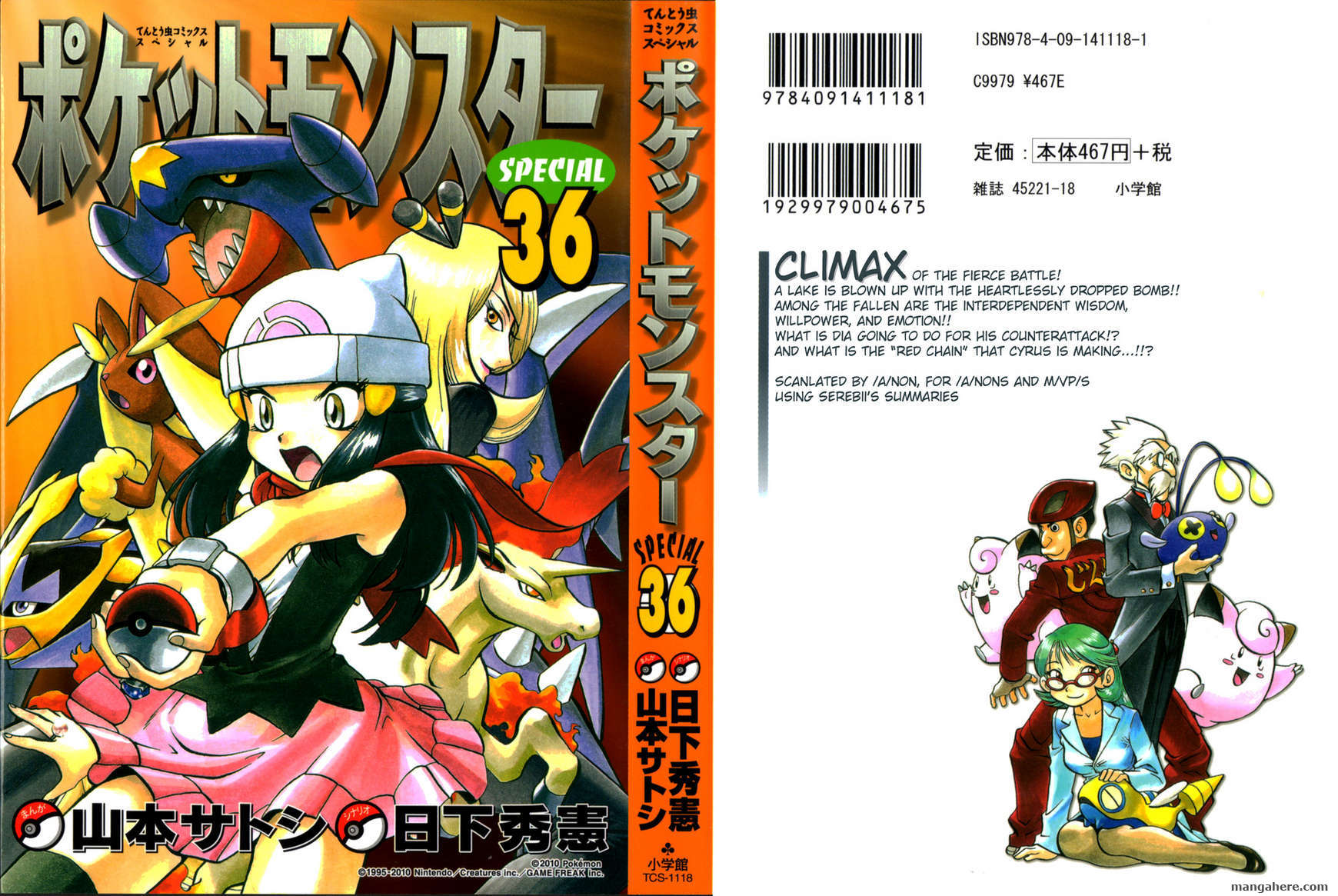 Pokemon Adventures 395 Page 1