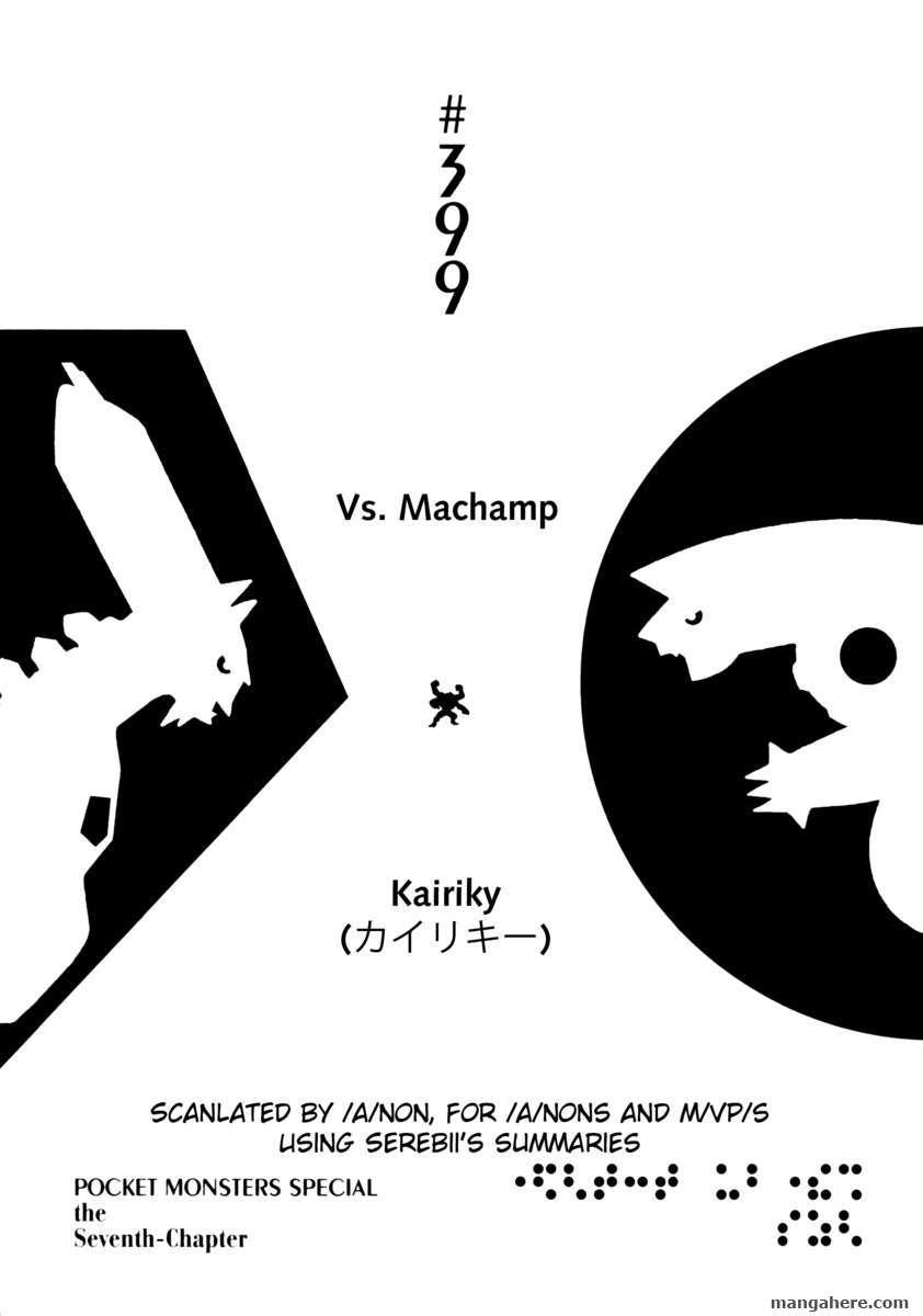 Pokemon Adventures 399 Page 1