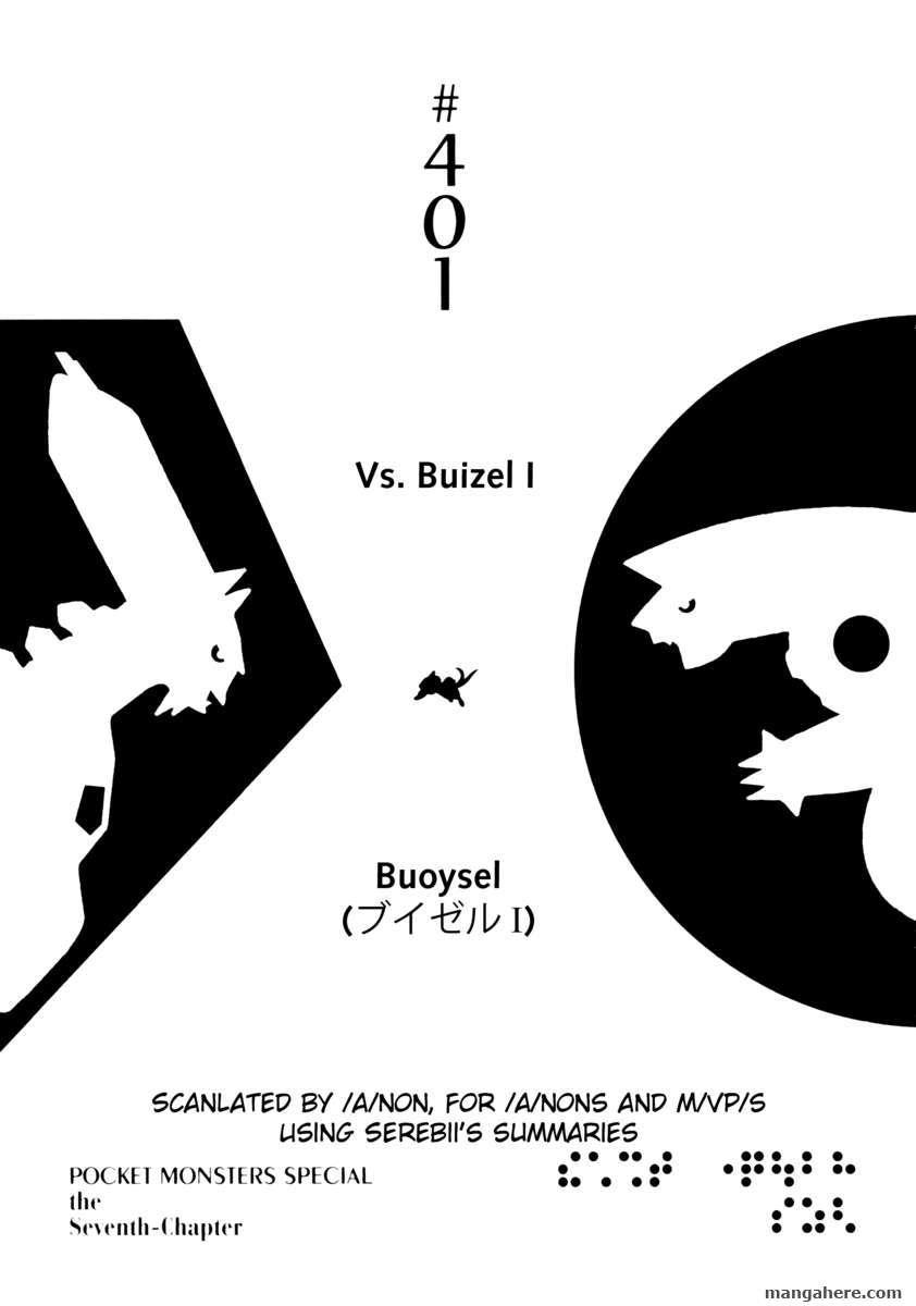 Pokemon Adventures 401 Page 1