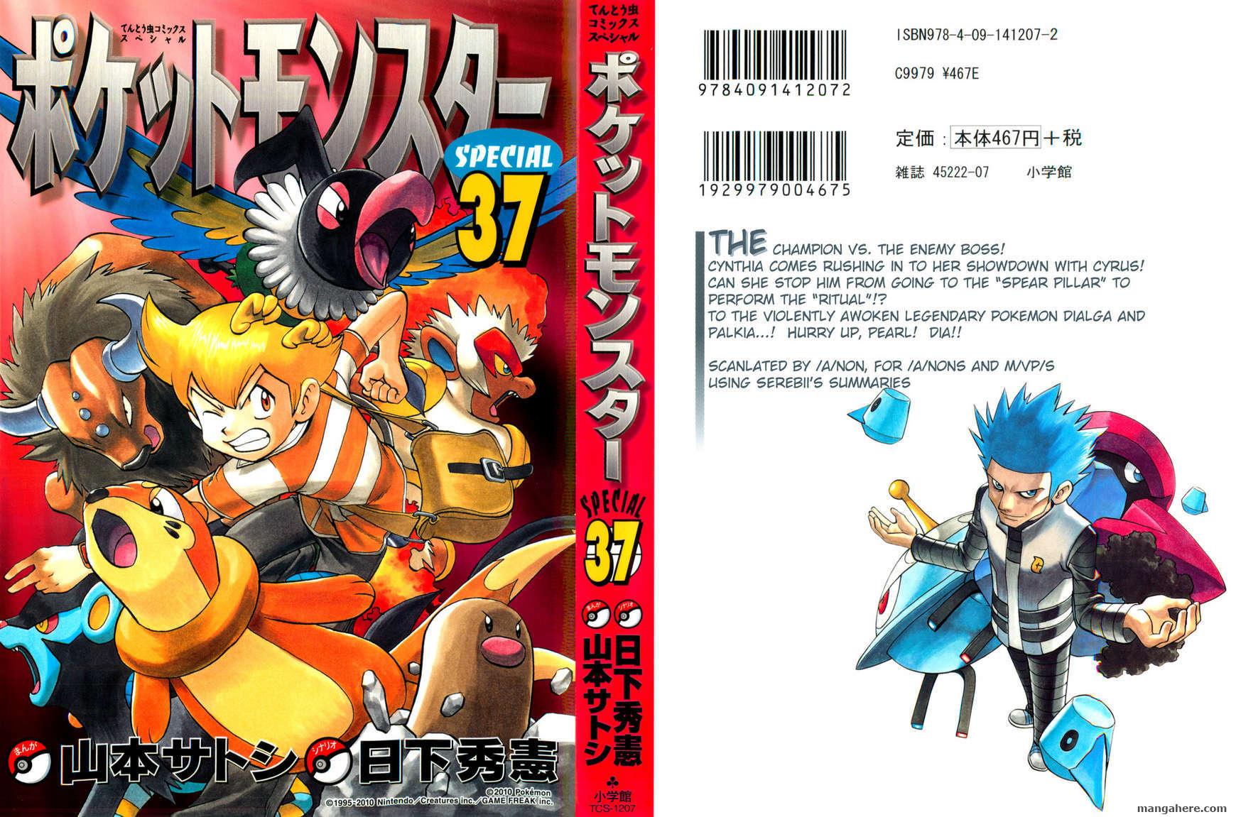 Pokemon Adventures 405 Page 1
