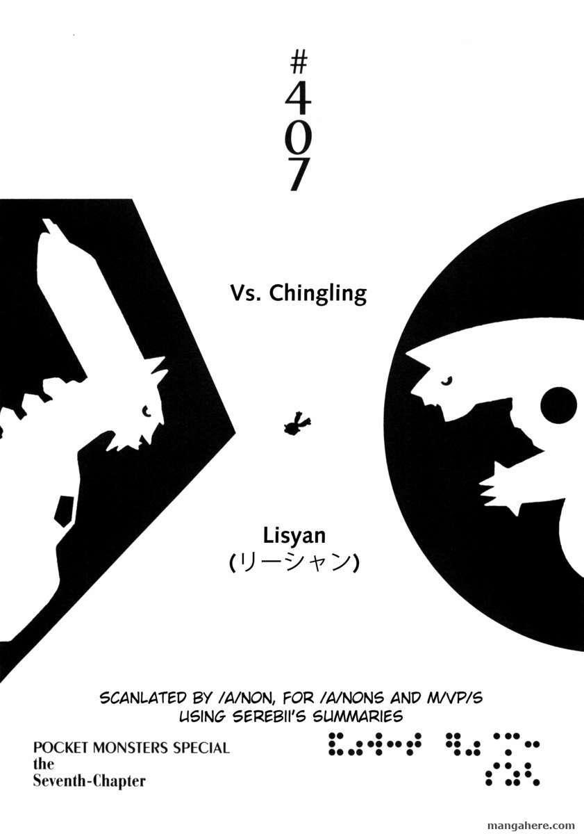 Pokemon Adventures 407 Page 1