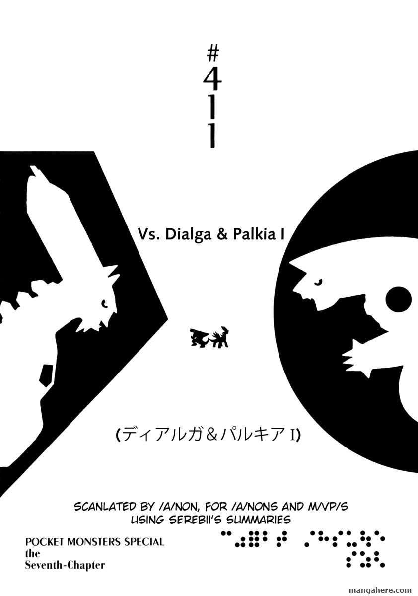 Pokemon Adventures 411 Page 1