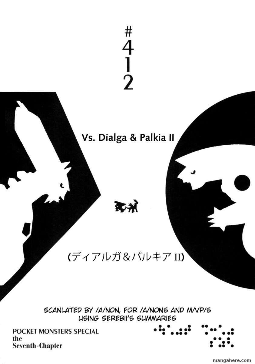 Pokemon Adventures 412 Page 1
