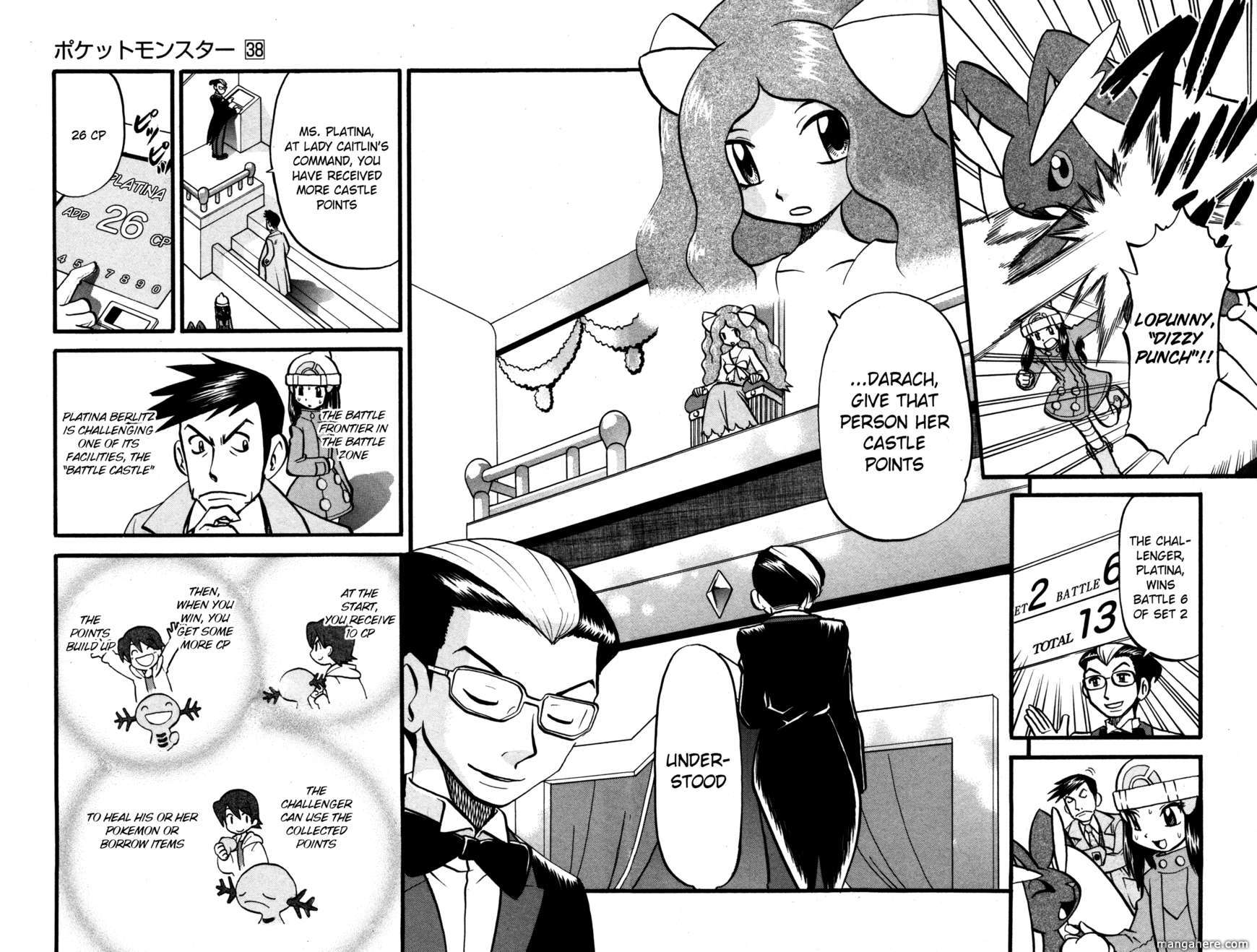 Pokemon Adventures 419 Page 2