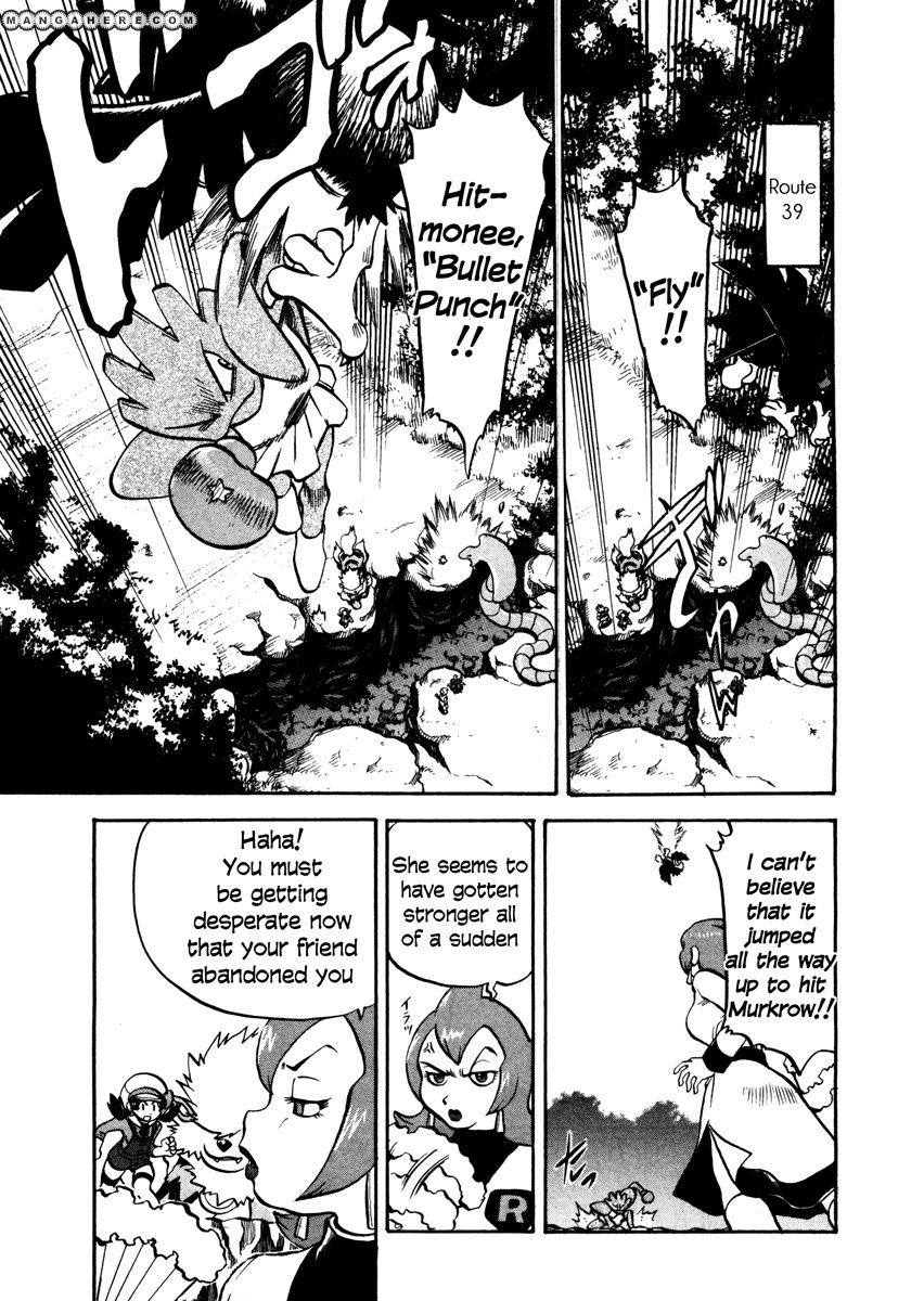 Pokemon Adventures 450 Page 2